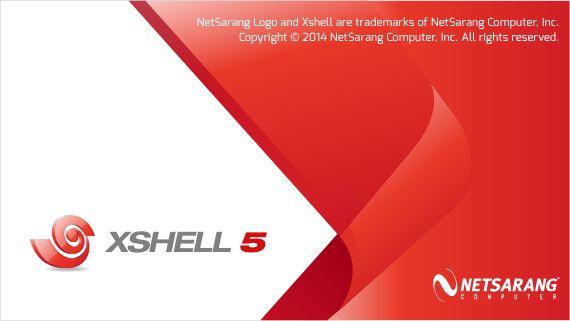 Xshell5免费版安装使用说明