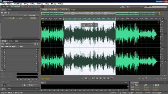 音频处理免费版Adobe Audition 3.0