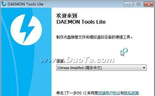 精灵虚拟光驱(Daemon Tools Lite) V10.8.0.401 官方中文版