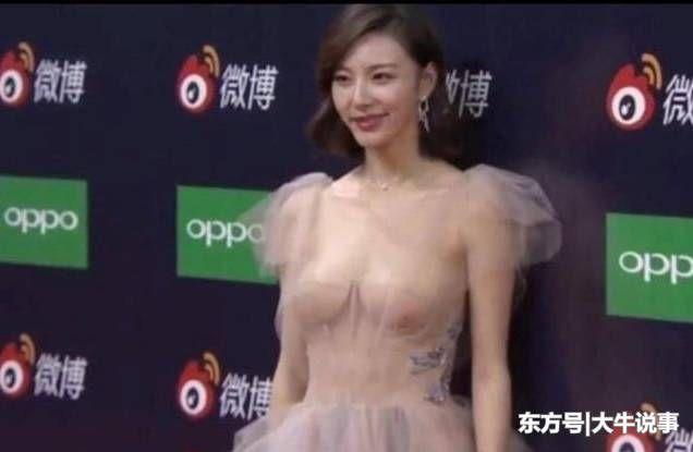 王思聪女友参加活动穿薄纱裙网友们:看着好尴尬
