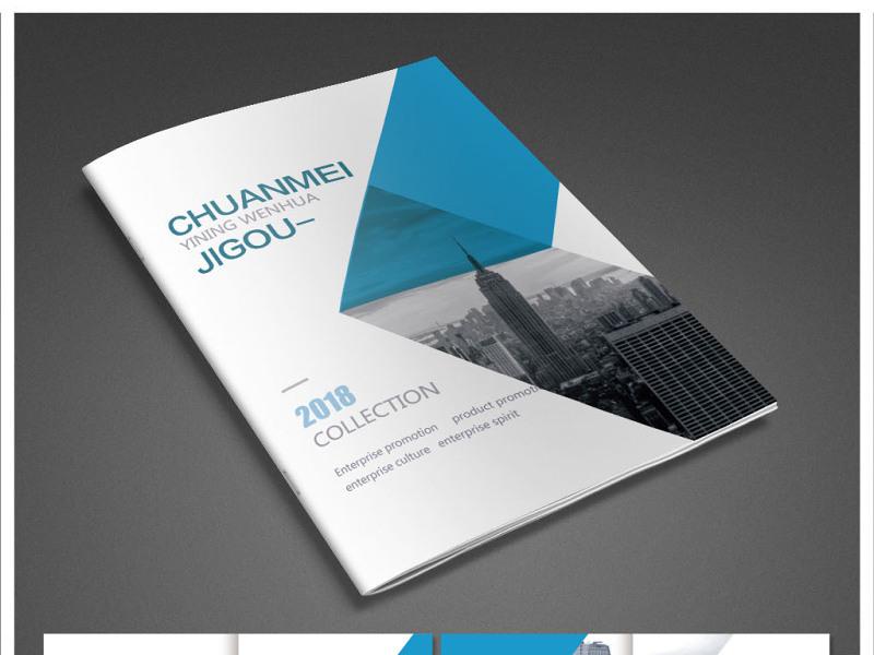 企业画册企业宣传册psd模板画册封面