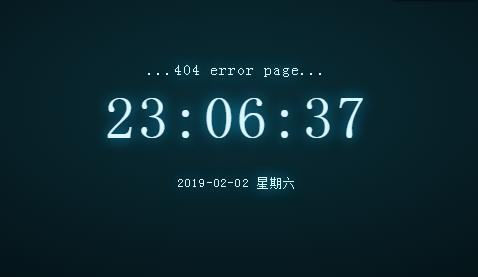 时间404错误页模版Admei博客分享